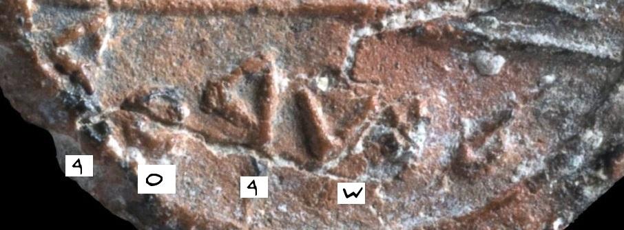 Inschrift siegel.jpg